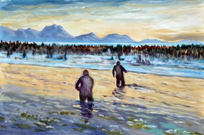 An Alaskan Landscape